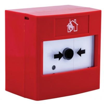 FF VB250 - Intelligent Adresli Alarm Butonu